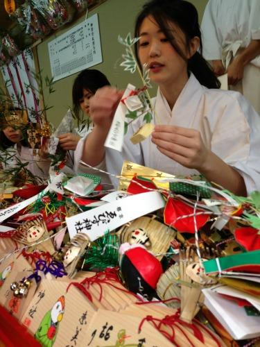 Ebisu temple festival