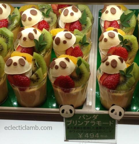Panda Food Ueno Station
