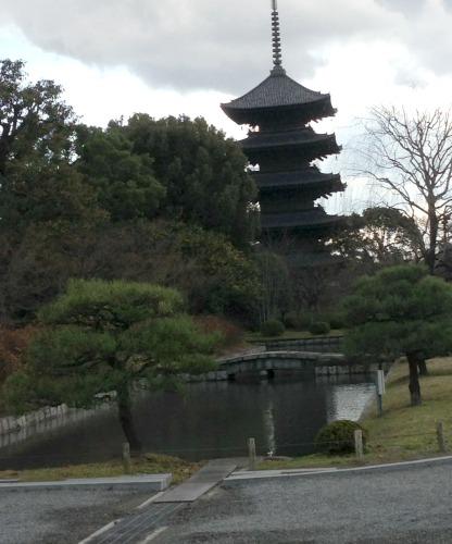 Toji Temple Japan