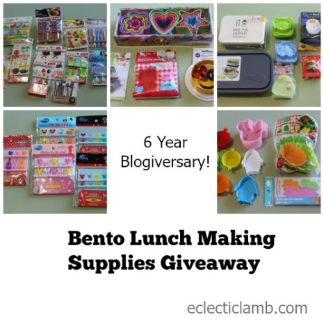 6 year blogiversary giveaway.jpg