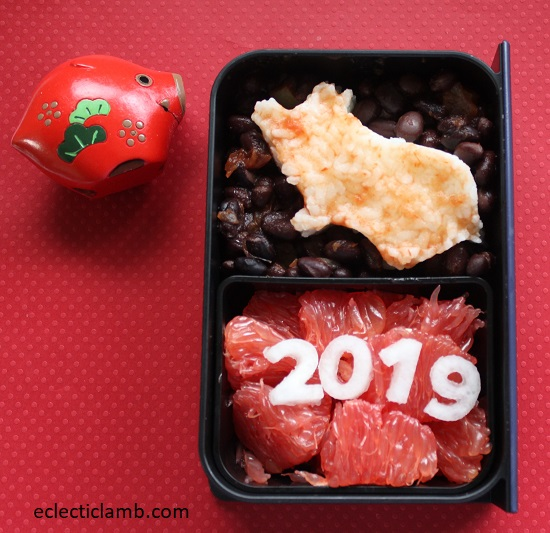 Year of the Pig Bento Lunch